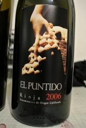 Tempranillo Rotwein aus Spanien